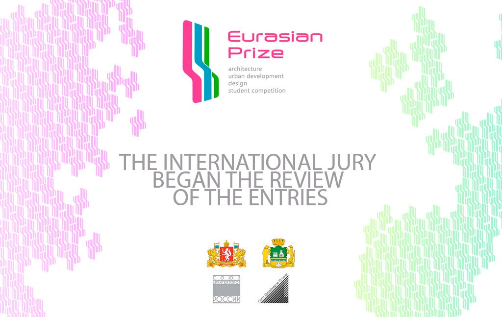9fd5d3882eb8 The international jury began the review of the entries in the professional  competitions