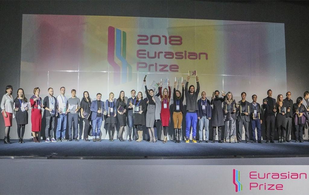Main евразийская премия
