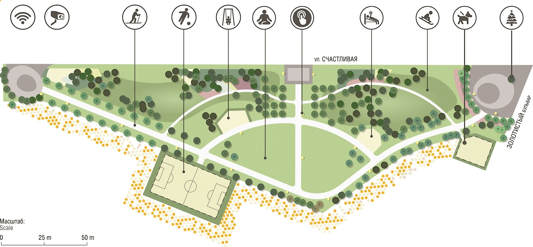 1ST STAGE OF THE PUBLIC PARK I N THE, «SOLNECHNY» RESIDENTIAL AREA
