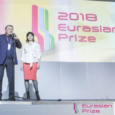 7C9A3223_Arch Eurasia2018
