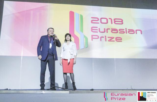 Евразийская Премия 2018_4