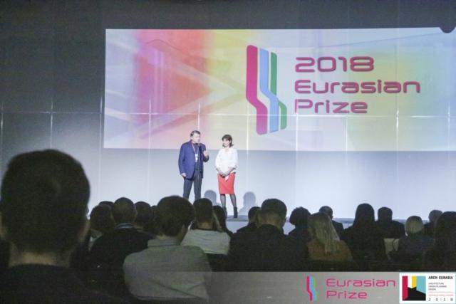 Евразийская Премия 2018_6