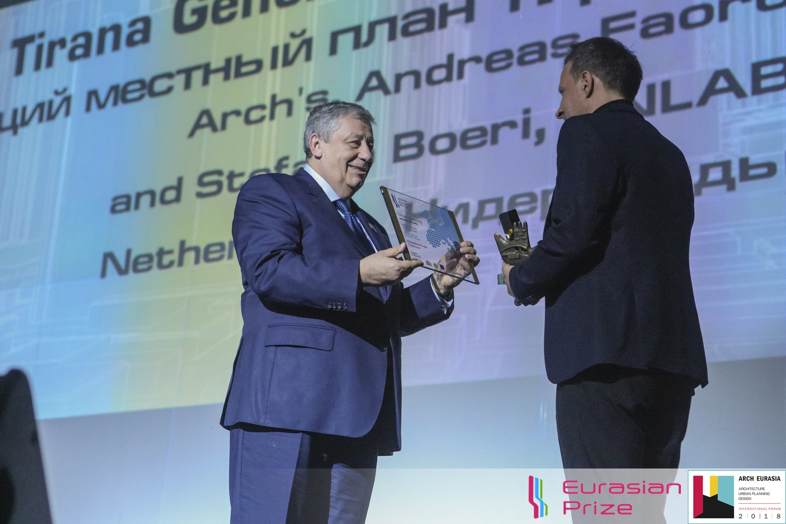 Евразийская Премия_2018_7_Чернецкий А.М. сенатор