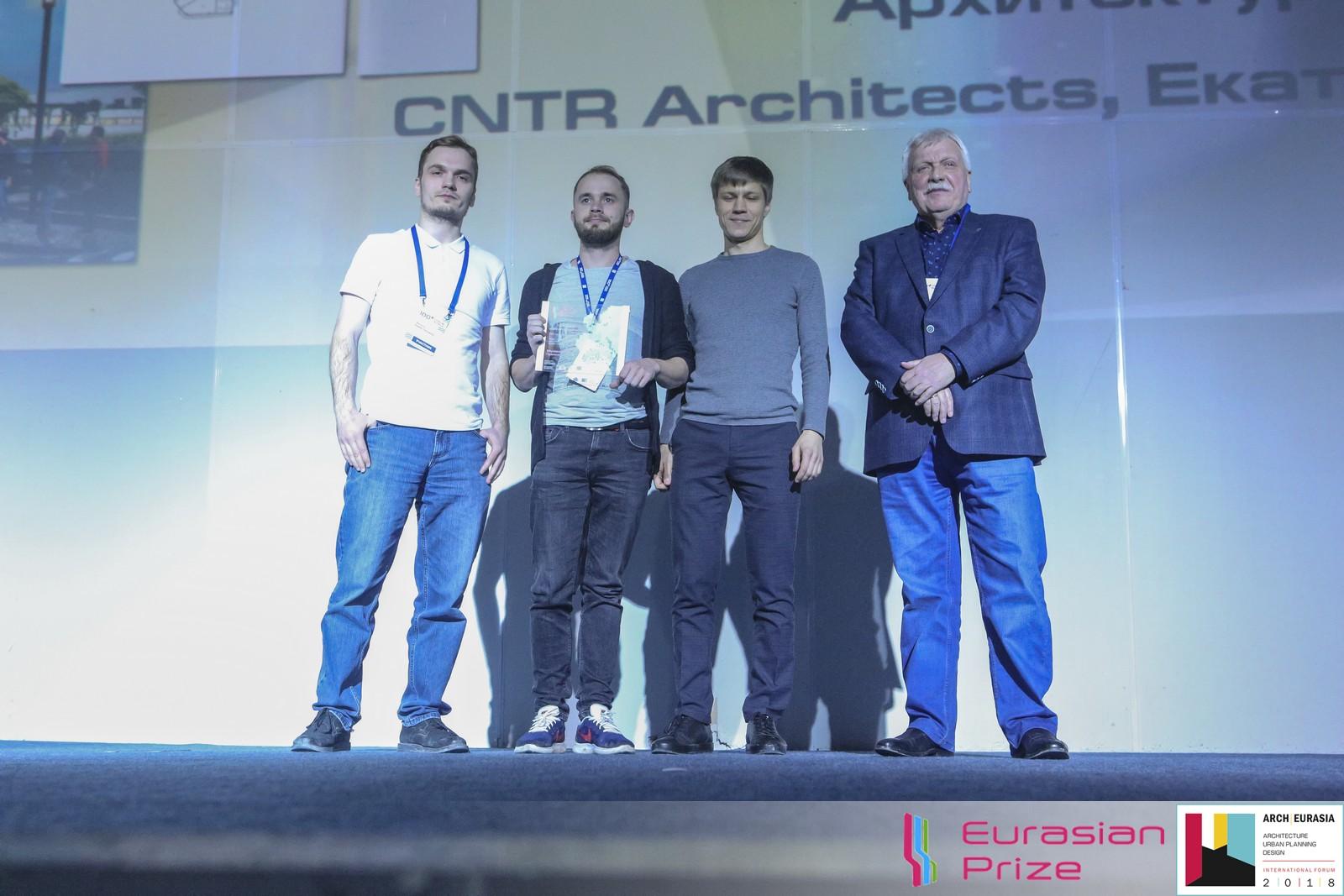 Евразийская Премия 2018_CNTR Architects_Кузьмин А.В РААСН