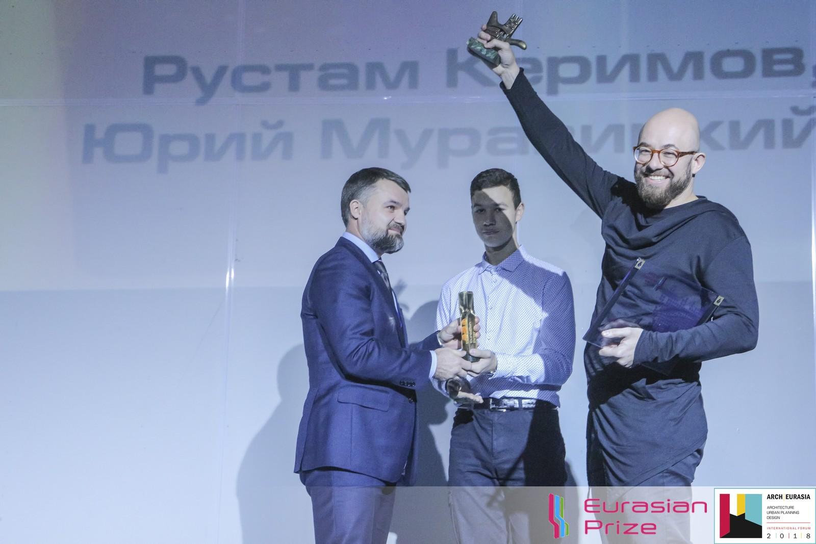 Евразийская Премия_Eurasian Prize 2018_Юрий Муравицкий Рустам Керимов Рука Мастера
