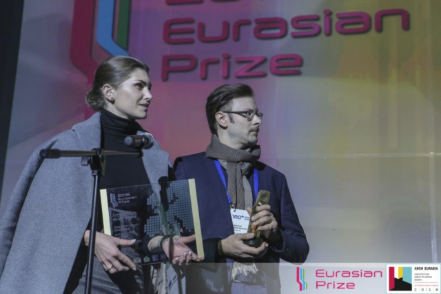 Евразийская Премия_Eurasian Prize 2018_Диана Морарь-Коротки Денис Коротки