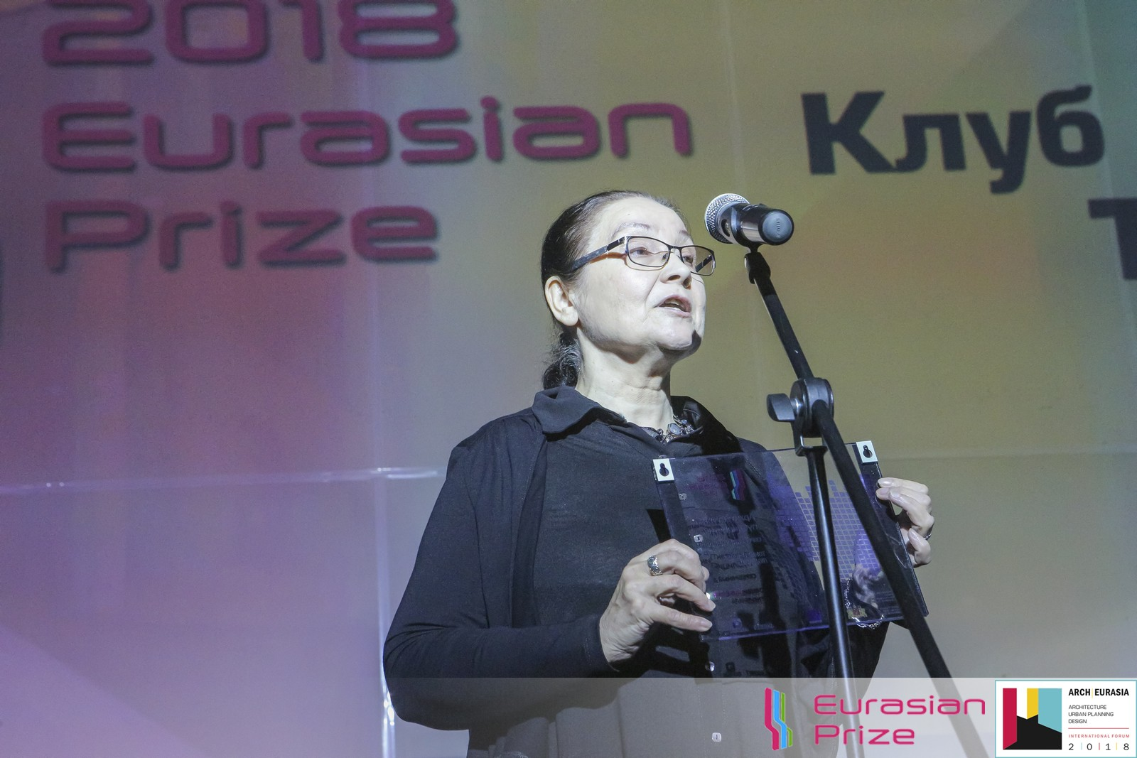 Евразийская Премия_Eurasian Prize 2018