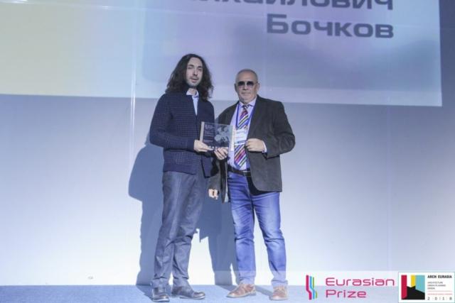 Евразийская Премия_Eurasian Prize 2018_Алексей Бочков