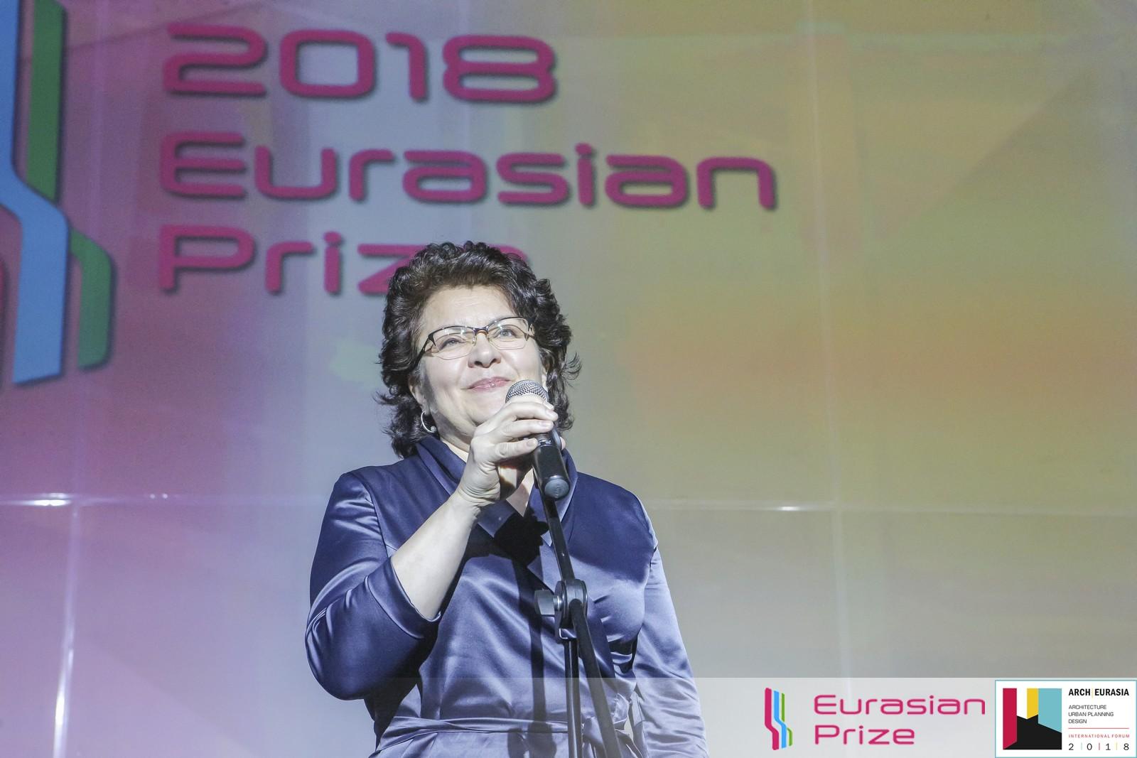 Евразийская Премия_Eurasian Prize 2018_Ахьямова И.А. ЕАСИ