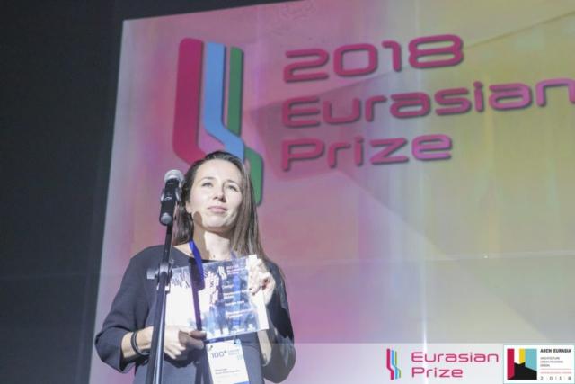Евразийская Премия_Eurasian Prize 2018_Федотова Елена