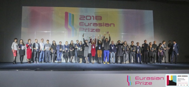 Евразийская Премия_Eurasian Prize 2018_Winners