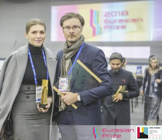 Евразийская Премия_Eurasian Prize 2018_Диана Морарь Денис Коротки
