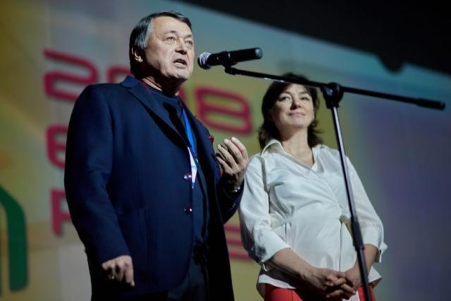 Евразийская Премия_Eurasian Prize 2018_Вяткин М. Б. Букова Г. П.